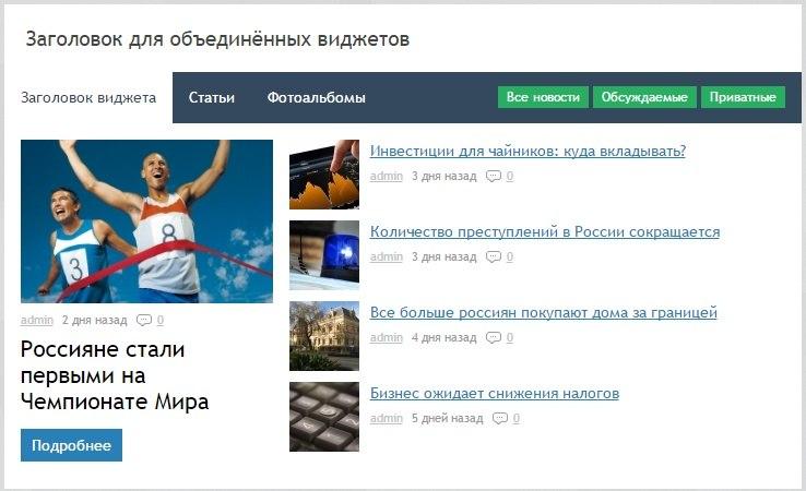 Знакомств примеры пример заголовок профиля сайте на