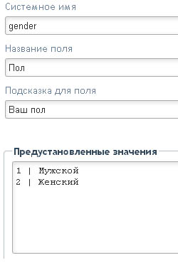 Компонент Флиртики для 2.0